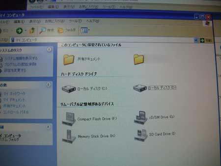 2009_03240016.jpg