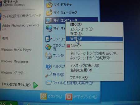 2009_03240017.jpg