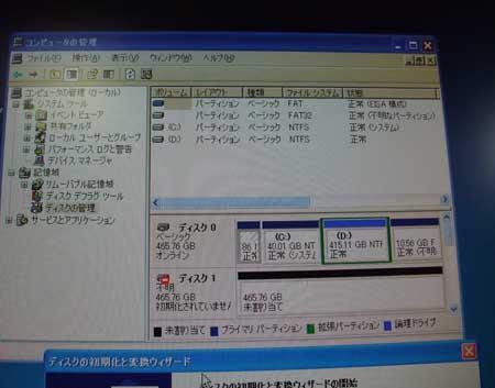 2009_03240018.jpg