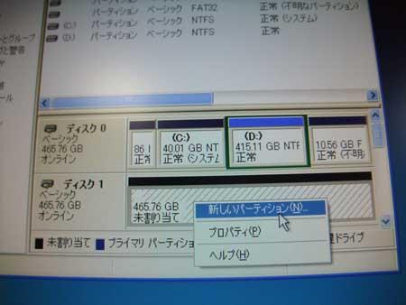 2009_03240020.jpg