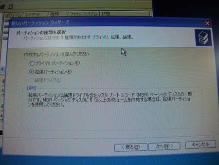 2009_03240021.jpg