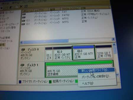 2009_03240022.jpg