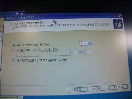 2009_03240023.jpg