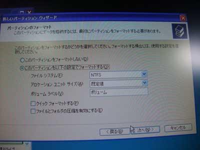 2009_03240024.jpg