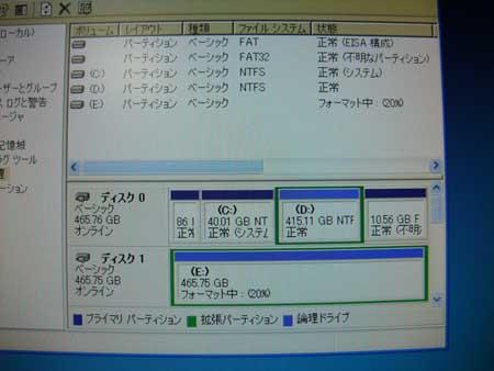 2009_03240026.jpg