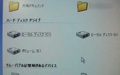 2009_03240028.jpg