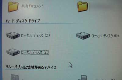 2009_03240029.jpg