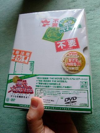2011_02050010.JPG