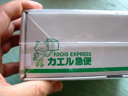 2011_02050011.JPG