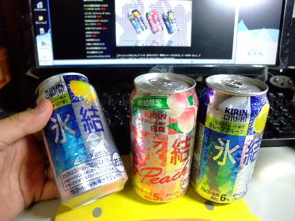 2011_02050016.JPG