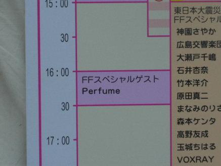 2011_05030006.JPG