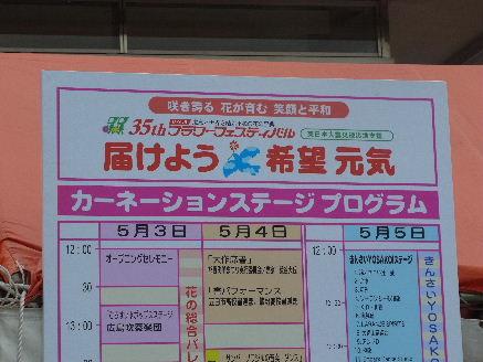 2011_05030009.JPG