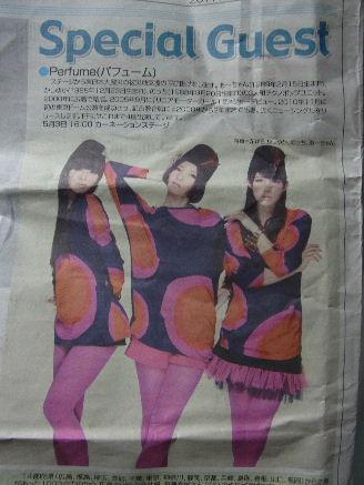 2011_05030024.JPG