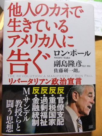 2011_05170002.JPG