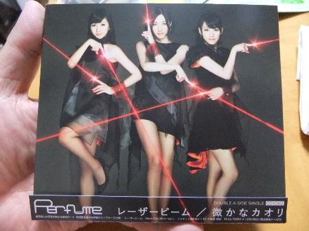 2011_05170003.JPG