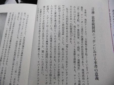 2011_05170011.JPG