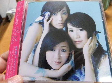 2011_05280003.JPG