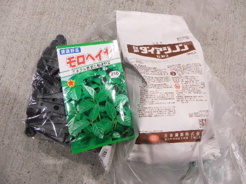 2011_05210015.JPG