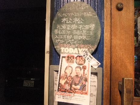 2011_12080037.JPG